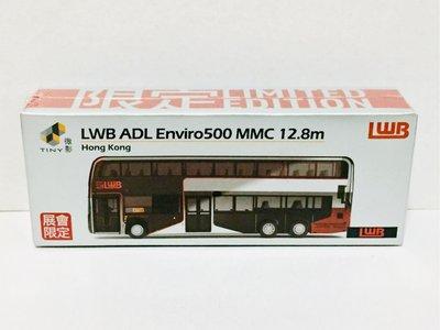 全新 未開封 Tiny 微影 合金 車仔 龍運 巴士 LMB ADL Enviro 500 E500 MMC Facelift 12.8m 電鍍版 展會 限定版