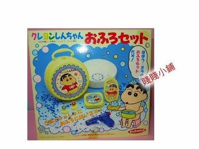 日本帶回之蠟筆小新1993年沐浴組  [ made in JAPAN  ]  值得收藏