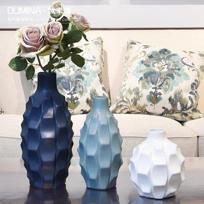 幾何小花瓶北歐現代簡約客廳家居干花擺件...