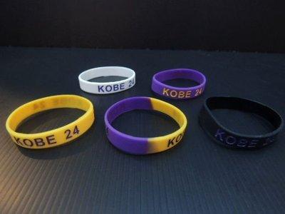 DIBO弟寶-NBA球星 運動手環 Kobe Bryant 黑曼巴 小徑5.7CM -直購30元