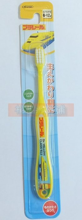 【橘白小舖】(新版)日本進口正版 SKATER 電車 鐵道王國 新幹線 電車 6-12歲 兒童牙刷