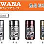 【保固最久 品質最佳】AWANA 魔法悶燒壺🍱 750ml 銀色 保溫 飯盒 真空