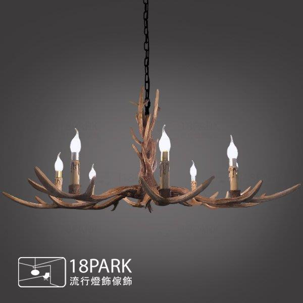 【18Park 】 古典動物型 Staghorn fern [ 鹿角蕨吊燈-8燈108cm ]