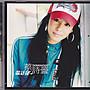 【樂購唱片】蔡詩蕓~紫外線~2005阿爾發唱片首版原版CD,華語