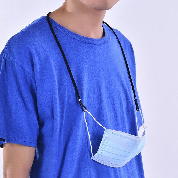 口罩防丟繩 可調節掛繩 口罩防滑繩 口罩繩子 口罩繩 學生 成人 耳掛 口罩鏈 防滑