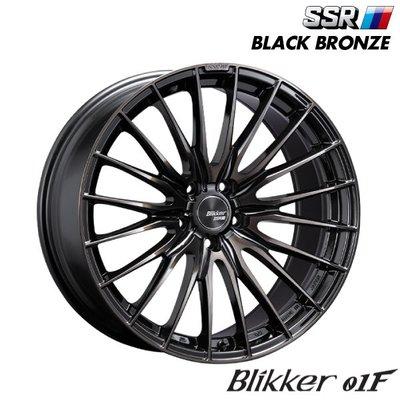 日本 SSR 鋁圈 Blikker 01F 黑銅 19吋 20吋 112 114 五孔 5/112 5/114.3