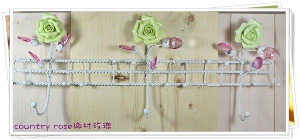 陶瓷玫瑰&音符三掛勾(綠/多種顏色)  鑰匙架  壁勾  衣帽勾 衣架  【鄉村玫瑰】