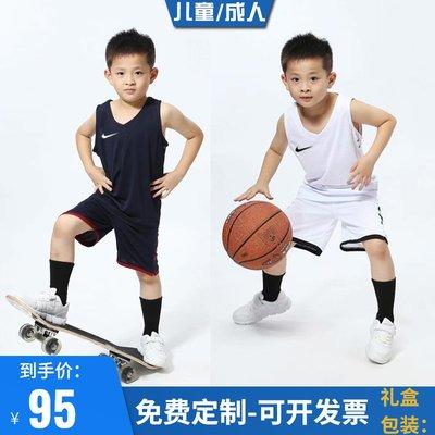 正品球衣~Nike耐克兒童籃球服套裝男球衣訂製運動速干透氣學生比賽訓練隊服