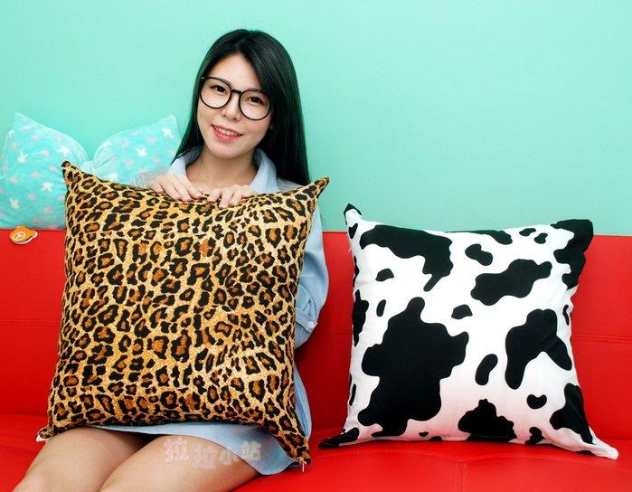 乳牛抱枕~豹紋抱枕~方枕~沙發抱枕~床頭靠枕~房間擺飾/居家布置/靠枕/午安枕