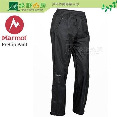 綠野山房》Marmot 美國 女款 PreCip 防水 透氣 雨褲 風雨褲 登山 外出 黑 46240