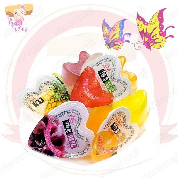 ☆小麻吉家家愛☆晶晶椰果蒟蒻果凍綜合(純素)一包特價45元  f001002  愛心造型果凍