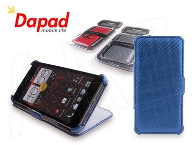 Dapad 側掀站立 皮套 書本式掀蓋 護套 保護套 Sony Xperia Z C6602 手機套