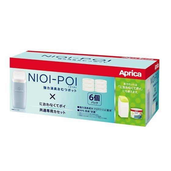 企鵝寶貝@ Aprica 愛普力卡 NIOI-POI強力除臭尿布處理器 專用替換膠捲(6入)