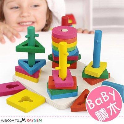八號倉庫  五柱套裝積木幾何圖形配對兒童益智木製玩具【3D220Z821】