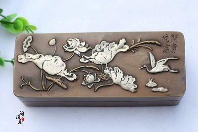 ✠福來緣✠文房四寶 書法正宗墨盒精品老銅仿舊特價精雕圖 花開富貴銅墨盒