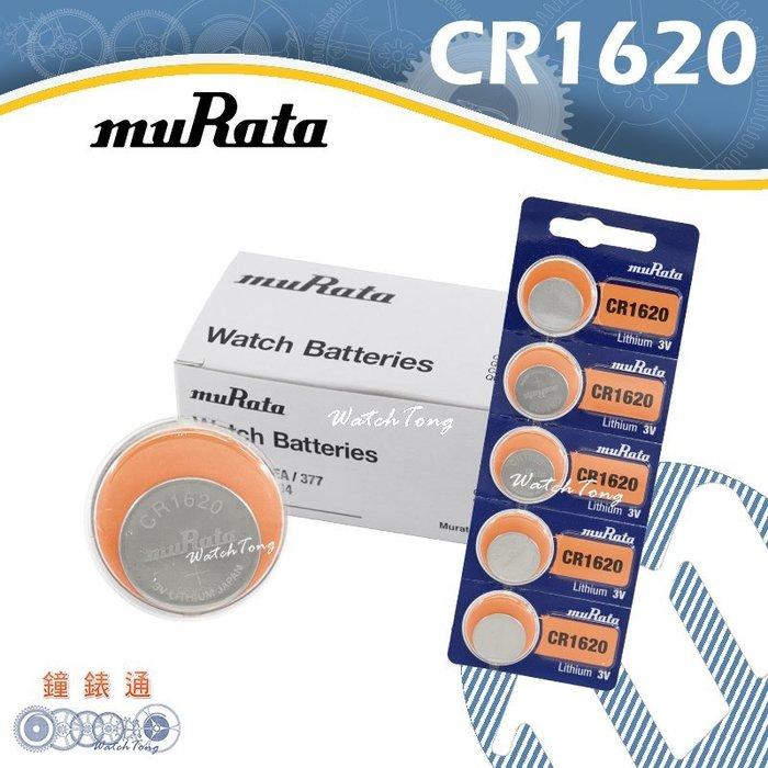 【鐘錶通】muRata(原SONY) CR1620 3V / 單顆 / 日本製├鈕扣電池/手錶電池/水銀電池/鋰電池┤