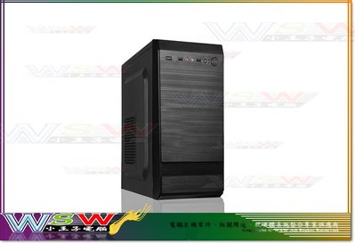 【WSW 小機殼】e-BOX 小天才 ...