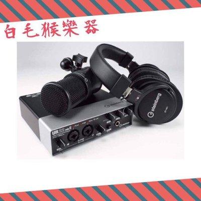 《白毛猴樂器》免運優惠 Steinberg UR22 MK II RECORDING PACK 套餐組 錄音介面