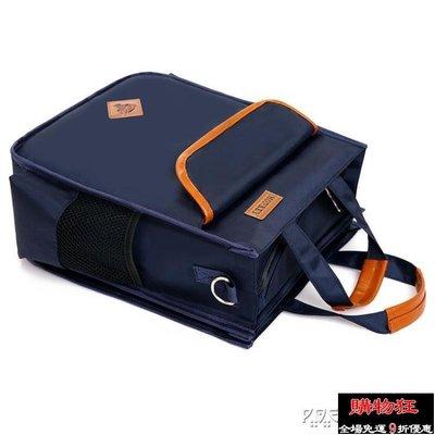 補習袋小學生書包手提袋男女兒童補習包書袋補課包手拎帆布側背包【購物狂】