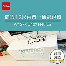 【優彼塑鋼】簡約4.2尺兩門一抽電視櫃/附插座/南亞塑鋼/品質保證/防水防霉(T002)