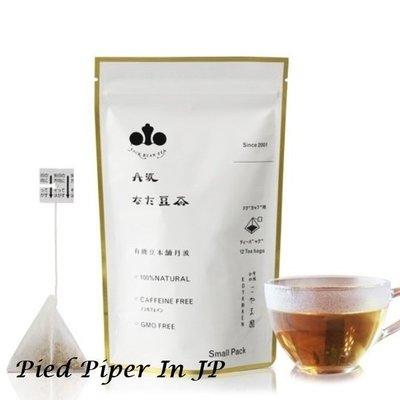 Pied Piper日本代購 BA082 日本製好口氣有機丹波刀豆茶 無印良品