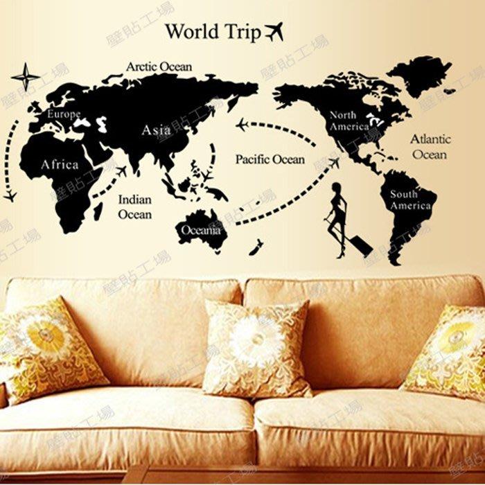 壁貼工場-可超取需裁剪 三代特大尺寸壁貼 牆貼室內兒童房佈置  貼紙  世界地圖   AY 9134
