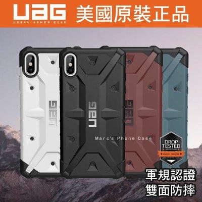 【藍宇3C】UAG美國軍規【防摔】IPHONE Xs Max 探險系列