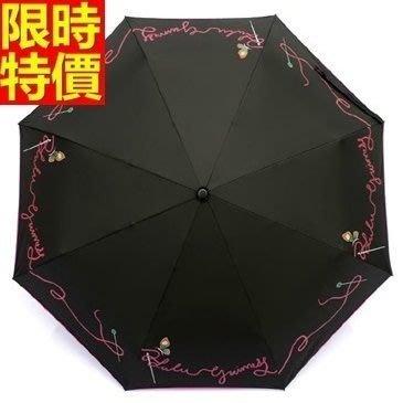 自動雨傘 摺疊傘 遮陽傘-創意個性三折晴雨傘女士 雨具4款66aj38[獨家進口][米蘭精品]