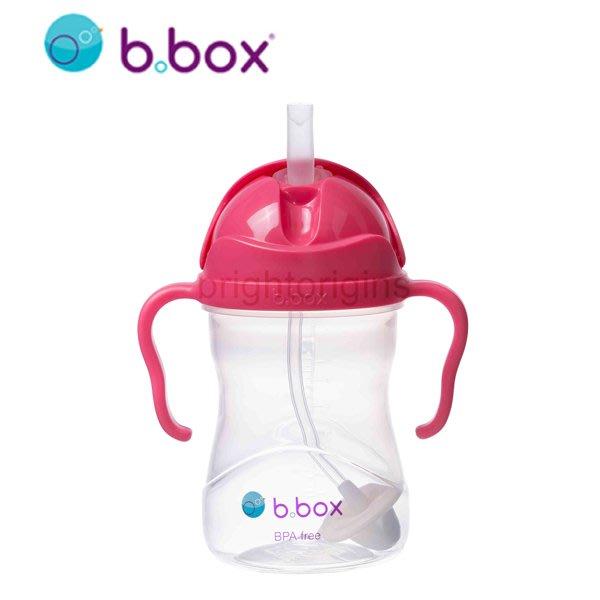 麗嬰兒童玩具館 b.box 升級版防漏水杯