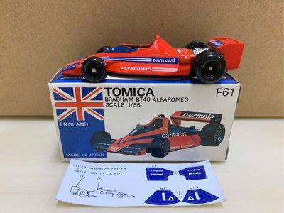 [現貨]Tomica 多美 日製 藍盒 F61 BRABHAM BT 46