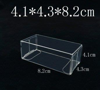 婚禮小物烘焙包裝 4.1*4.3*8.2cm 透明PVC盒塑膠盒【30個起訂】 玩偶收藏包裝盒平板紙盒香皂盒禮品盒透明盒