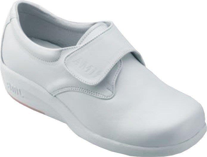 ☆°萊亞生活館 °  台製工作鞋 / 護士鞋【女款 #915】超輕巧+超軟墊