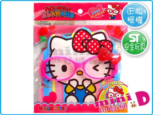 KT(造型)眼鏡 卡通眼鏡 裝扮遊戲 hellokitty 造型 禮物 玩具批發【miniD】[703259001]