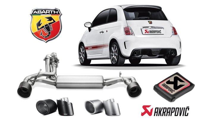 【樂駒】Akrapovic 蠍子 排氣 系統 FIAT ABARTH 500C 595C 排氣管 不鏽鋼 改裝 套件