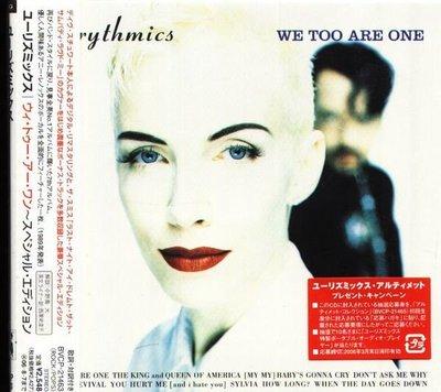(甲上唱片) Eurythmics - We Too Are One - 日盤+5BONUS 15Track