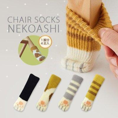1包4入裝 日本貓咪肉球造型腳套 防刮防滑彈性桌椅保護套 椅腳套 桌腳套 門把把手套 針織雙層加厚款 貓奴【RS902】