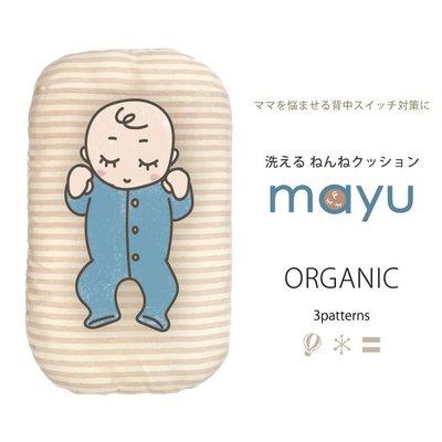 【86小姐日本代購】日本製 Hash kuDe 有機雙層紗 寶寶睡墊 彌月禮 可與包巾掿配使用