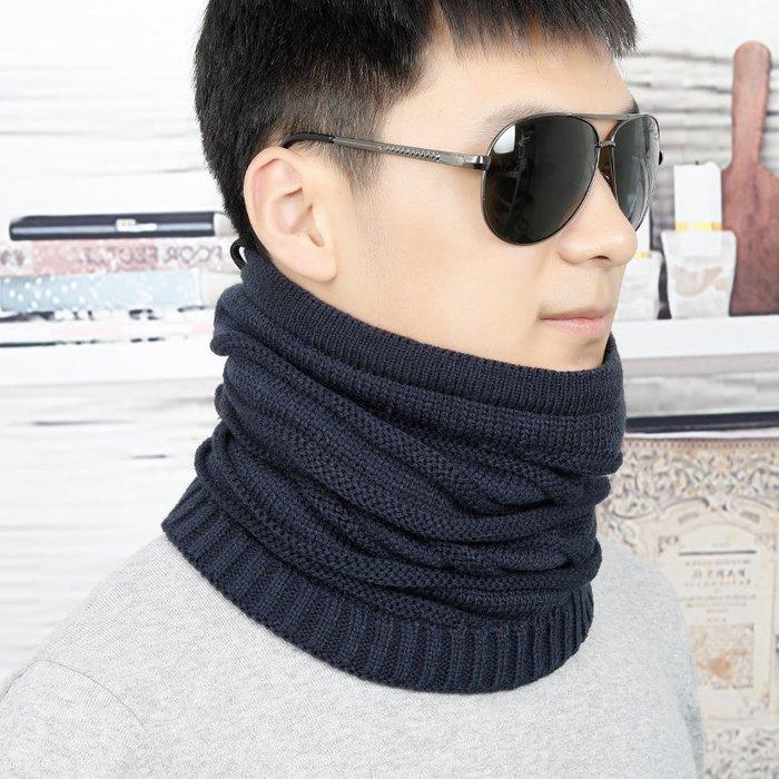 圍脖男生冬天天加厚保暖針織脖套帽子兩用冬天季正韓版百搭學生毛線圍巾潮