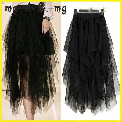 網紗裙 韓版高腰不規則中長款蓬蓬網紗裙黑色打底半身裙