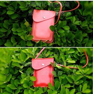 【GooMea】3免運MOTO 摩托羅拉 G6  5.7吋 雙層斜背 掛脖掛頸皮套 手機套 手機袋 紅粉 保護套
