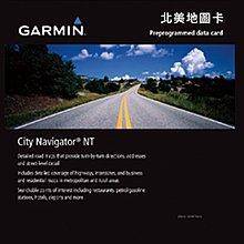 【光華3C】GARMIN 北美地圖卡MAP