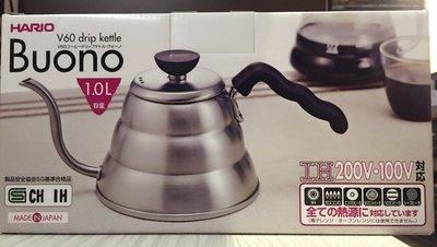【多塔咖啡】 Hario VKB-100 1000ml/1.0L 手沖壺 細口壺 雲朵壺 不銹鋼 V60可用 現貨