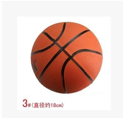 【通用籃球-3號-橡膠-直徑約7寸18cm-2個/組】中小學兒童幼稚園比賽籃球 室內外通用籃球-56007
