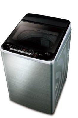 Panasonic 國際牌13公斤變頻洗衣機NA-V130EBS-S 不鏽鋼