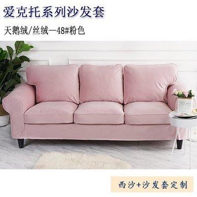 沙發罩沙發墊沙發巾愛克托三人沙發套笠床套罩絲絨天鵝絨輕奢抖音小紅書耐抓不粘毛