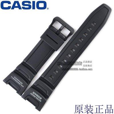 好物推#錶帶  原裝正品卡西歐配件SGW-100運動黑色男手表樹脂膠表帶手表鏈配件配件 錶帶 男女錶帶   鋼帶 帆