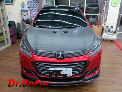 Dr. Color 玩色專業汽車包膜 Luxgen U6 GT 黑carbon / 火龍紅_引擎蓋 / 前保桿飾條