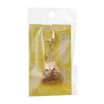 合金日本富士山吊飾  隨身攜帶祝福自己步步高升 功名利祿隨身來!