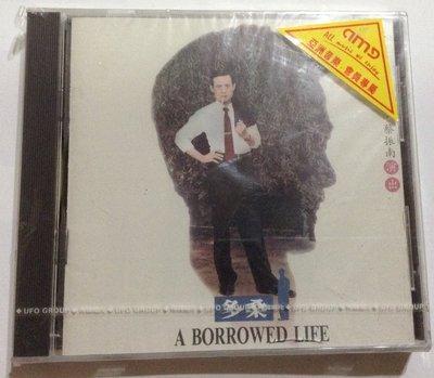 ~拉奇音樂~ 蔡振南  多桑  1994飛碟唱片發行 有飛碟封條  全新未拆封  Y(^_^)Y