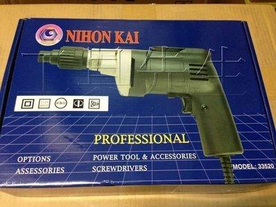 含稅價【工具先生】NIHON KAI~33520~浪板起子機 電動起子機 自攻螺絲起子機 自攻電鑽 (浪板專用)